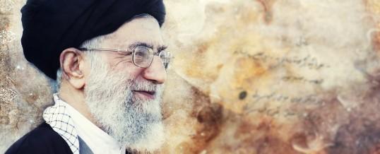 Islamische Spiritualität aus der Sicht von Großayatollah Imam Khamenei