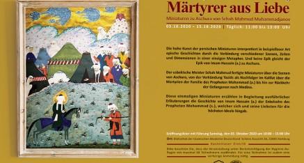 Einladung zur Kunstausstellung «Märtyrer aus Liebe»
